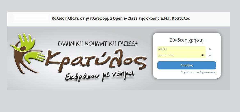 eclas01